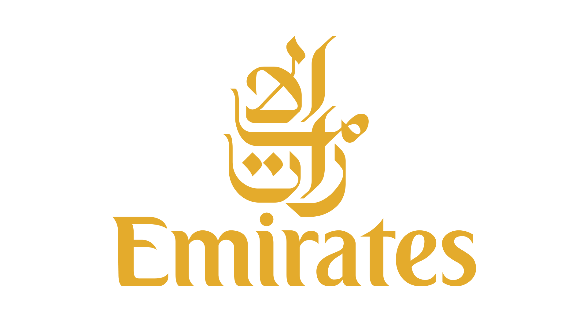Emirates Airlines full logo gold on transparent background, brand, branding in-flight online duty free shopping experience